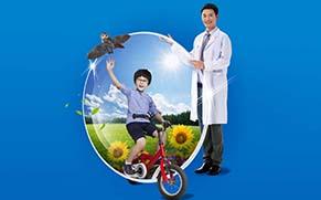 Bestivue贝视得儿童近视控制镜片平面广告创意设计