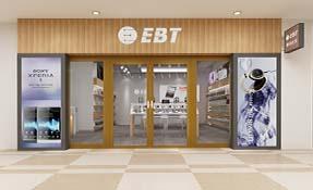EBT数码通信手机数码连锁专卖店空间设计