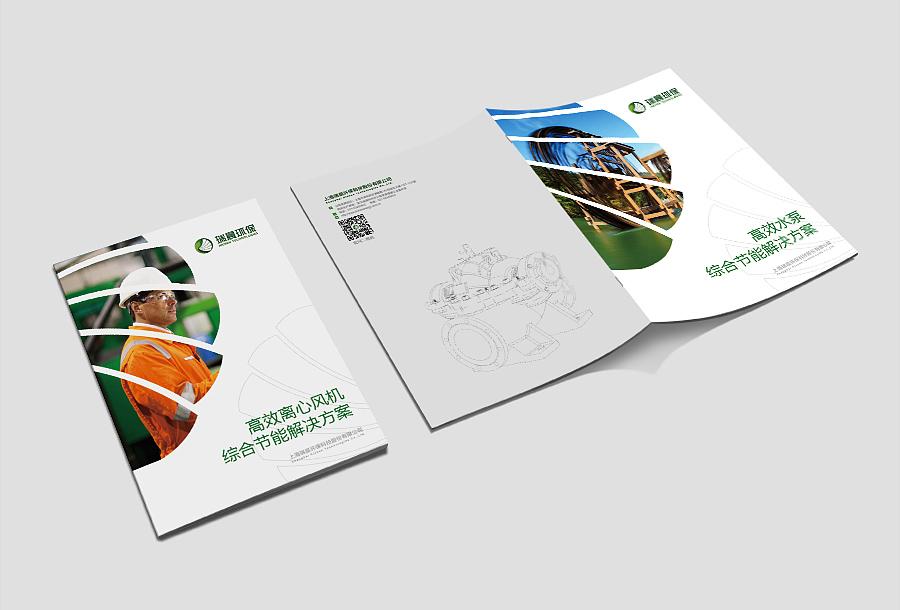 瑞晨环保科技公司工业品企业形象重塑fun88乐天使备用-画册fun88乐天使备用
