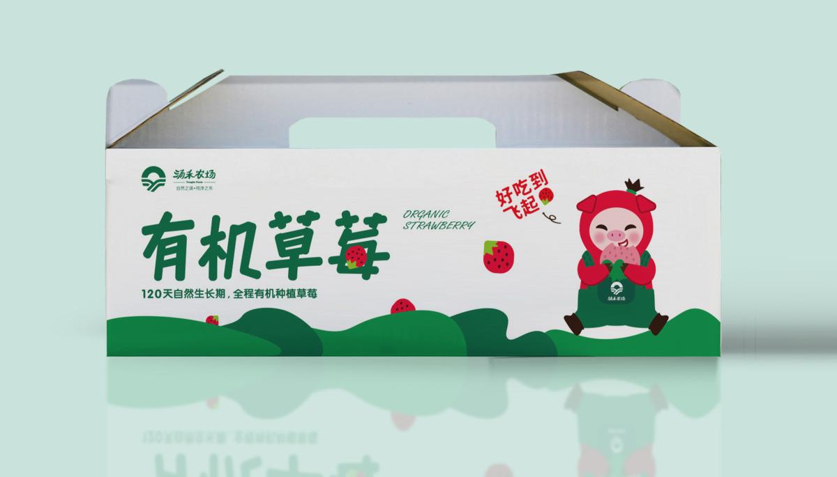 涌禾农场有机草莓包装设计