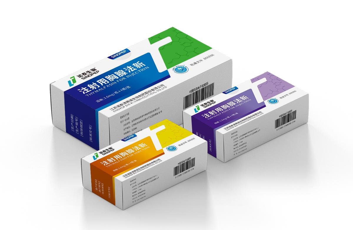 诺泰生物制药药品包装设计