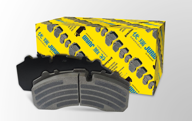 Honeywell霍尼韦尔汽车刹车片刹车盘包装设计