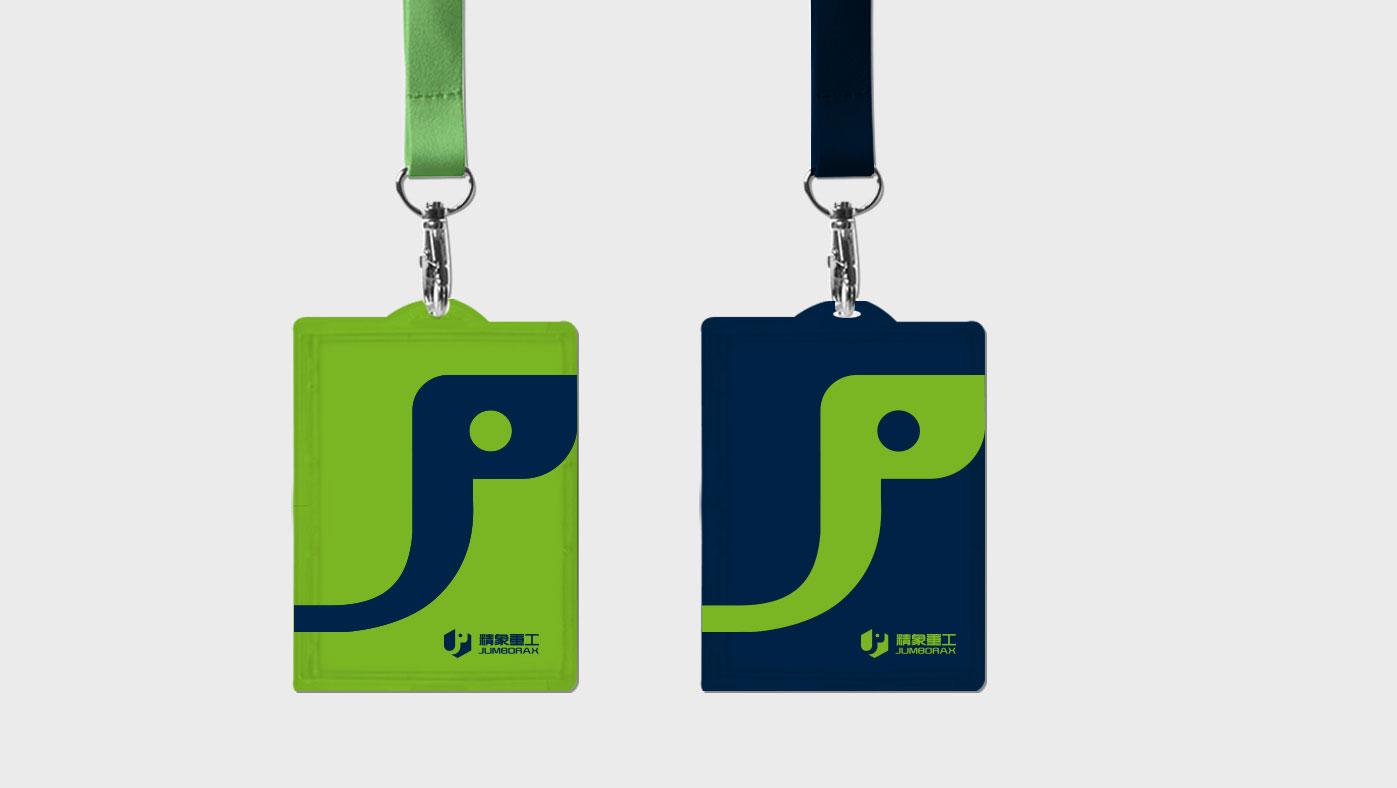 精象重工fun88体育备用命名与公司logofun88乐天使备用vifun88乐天使备用,象鼻元素+字母J+六边形