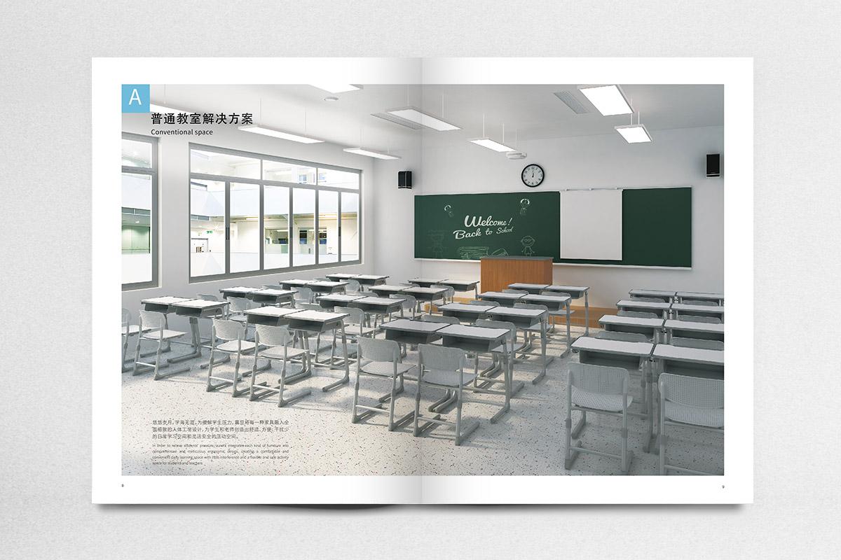 震旦集团教育家具宣传画册fun88体育手机fun88乐天使备用