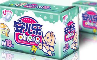安儿乐婴儿纸尿裤包装设计-上海婴儿产品包装设计公司