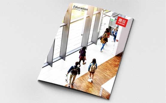 震旦集团教育家具宣传画册策划设计
