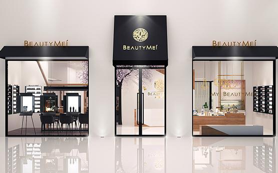 Beautymei水魅儿美甲护肤化妆品专卖体验店铺空间设计,黑色+深原木色风格