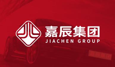 江苏嘉辰车业集团公司logo设计vi设计