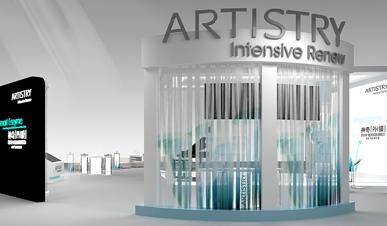 雅姿(ARTISTRY)化妆品品牌焕肤精华膜线下活动展示空间设计