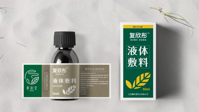 熏和堂中草药熏蒸液熏香品牌命名logo设计vi设计包装设计