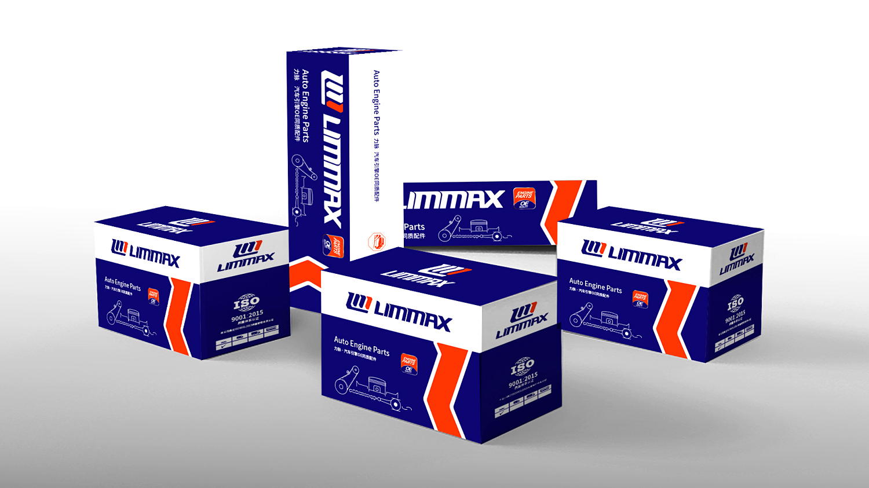 新力脉Limmax汽车发动机配件品牌vi形象设计包装设计