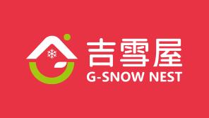 吉雪屋冷冻食品便利店品牌创建品牌策划设计