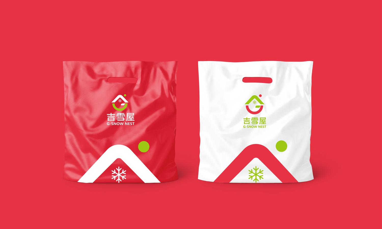 吉雪屋冷冻食品便利店品牌命名设计-logo,vi